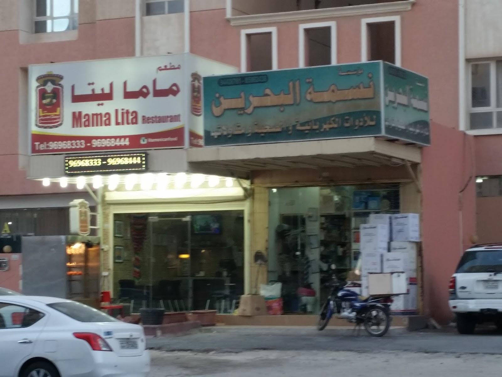 unfortunately in arabic
