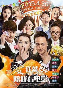 Yêu Thì Xem Phim Cùng Anh - Lovers And Movies