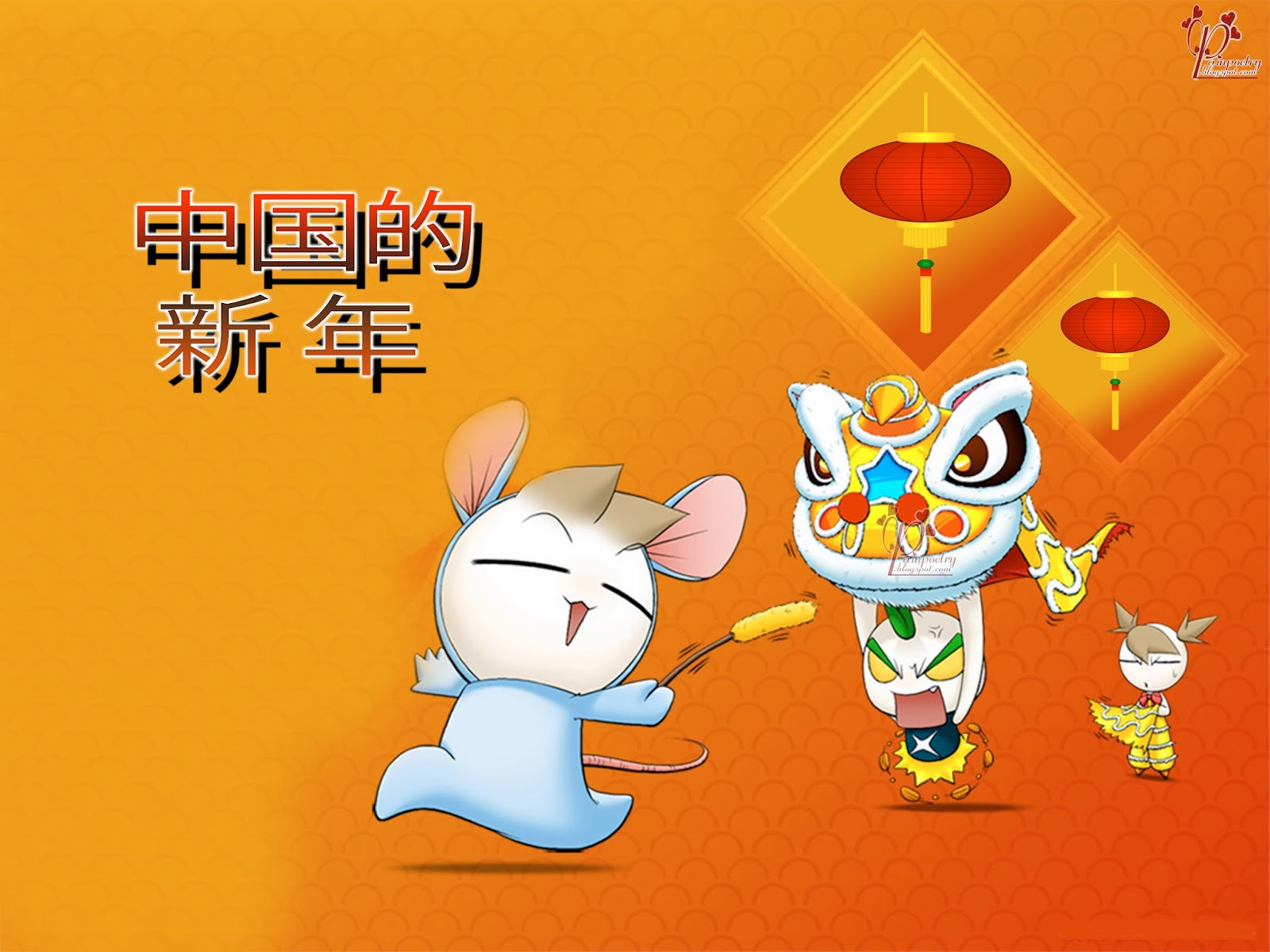 Chinese-New-Year-Cartoons-Wallpaper-HD