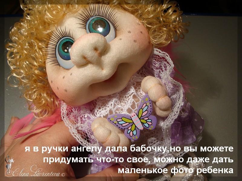 Кукла из капрона ангел мастер класс