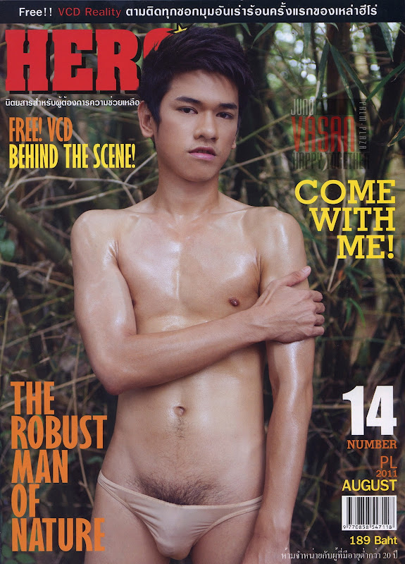 HERO014 009 Hero   Thai Magazine Naked Asian Cock