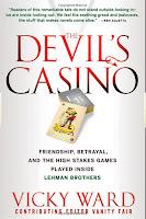 финансовый кризис 2008 года книга