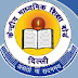 CBSE 10th Class Compartment Result 2015 Available at cbse.nic.in