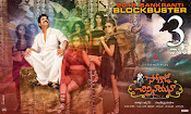 Soggade Chinni Nayana First Look Posters-thumbnail-1