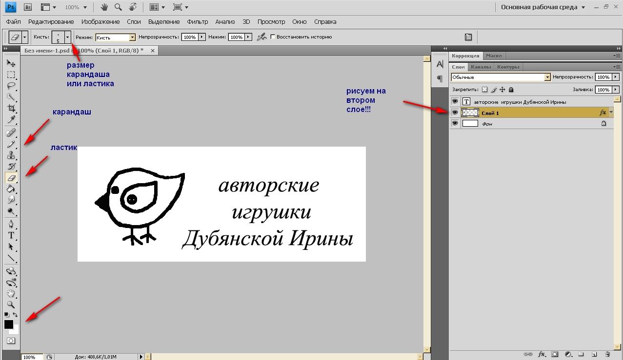 Как в windows 7 сделать фон на рабочем столе windows 7