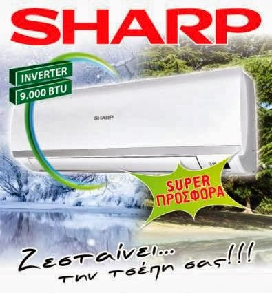 SHARP 9000 Btu INVERTER