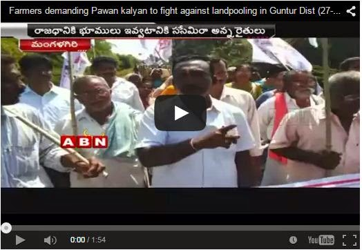 Farmers demanding Pawan kalyan to fight against landpooling