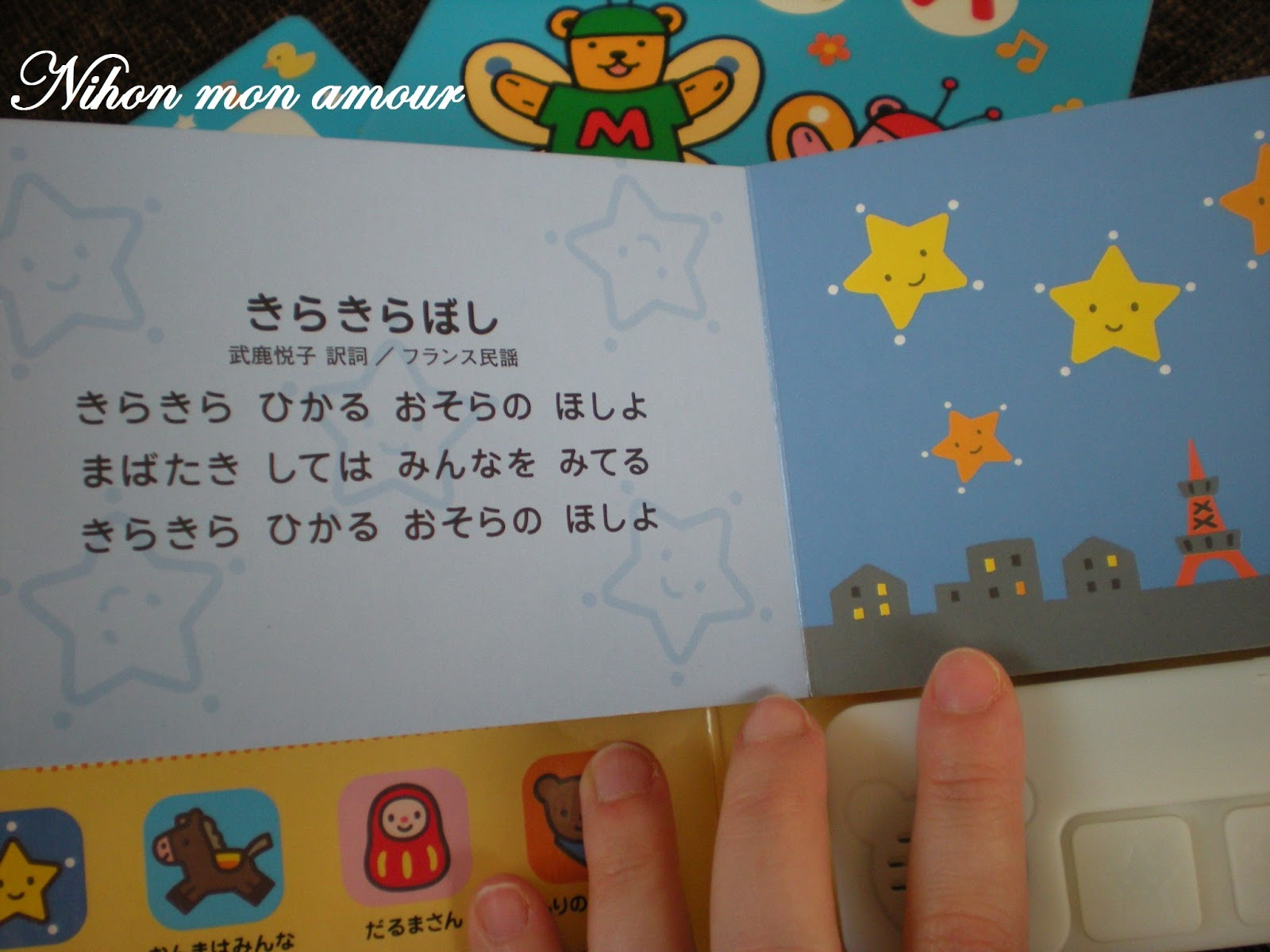 libros infantiles japoneses pdf