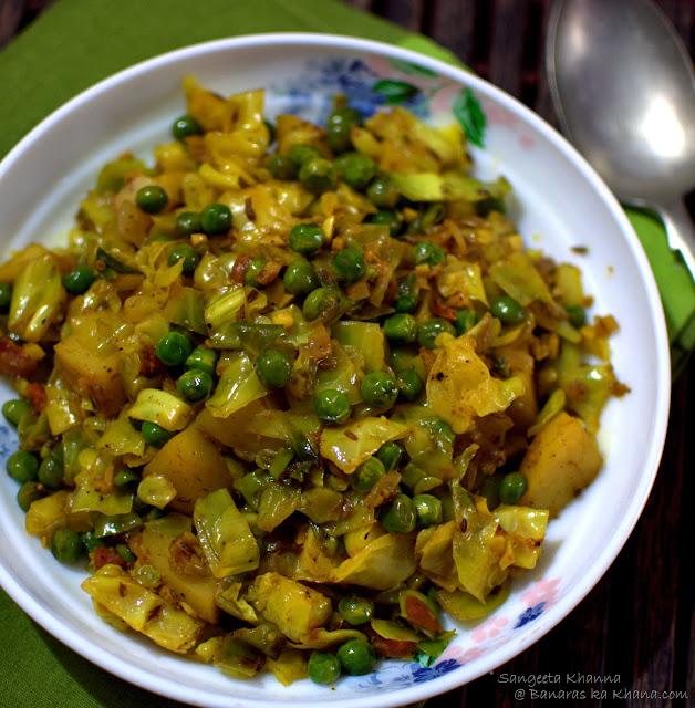 ... ka khana: patta gobhi matar wali subzi | cabbage and peas dry curry