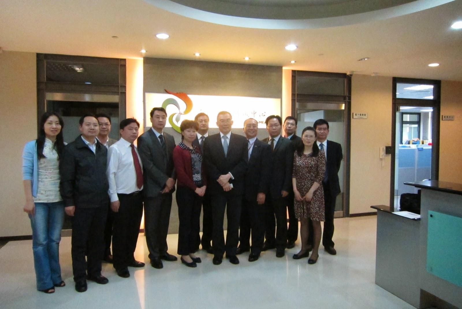 重慶市參訪團