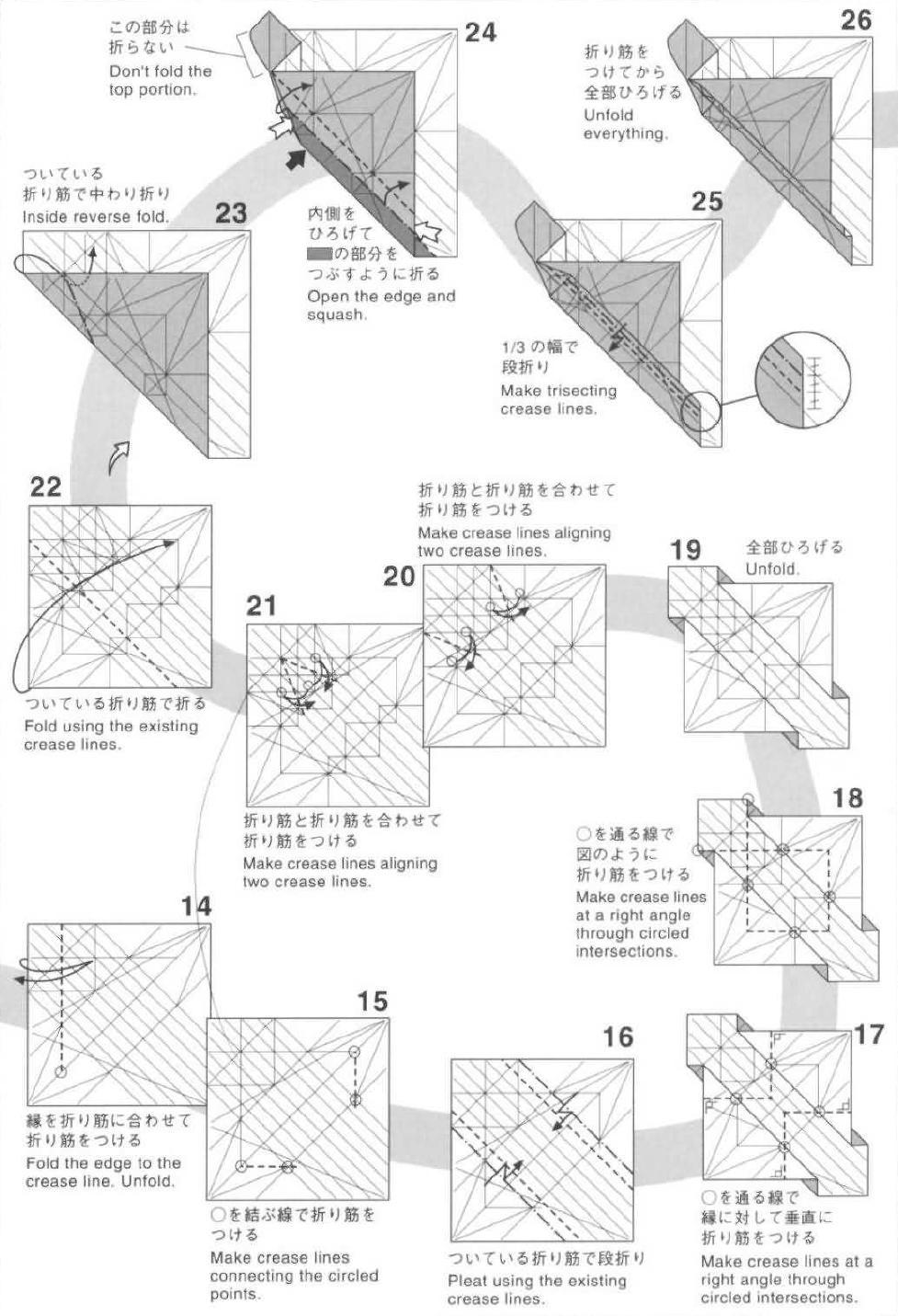 origami ancient dragon diagram