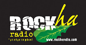 ROCKHA RADIO