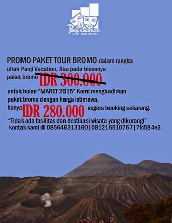 Promo Paket Bromo