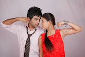 Tholiprema Katha movie photos gallery-thumbnail-13