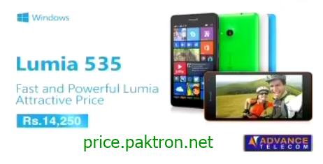 lumia 535 windows phone