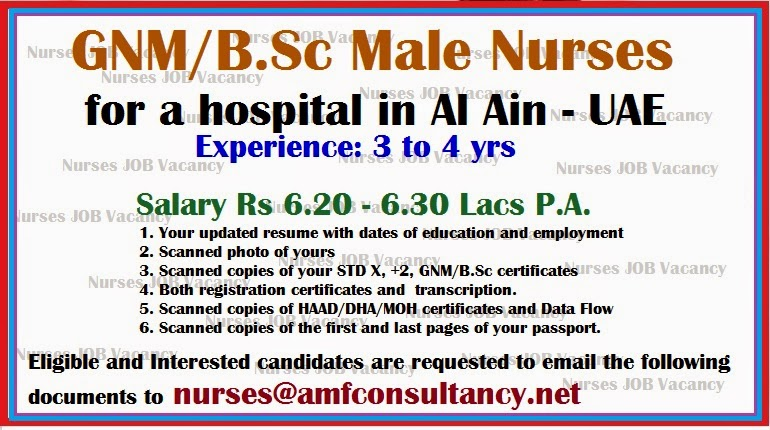 nurses job vacancy  gnm   bsc male nurses to uae