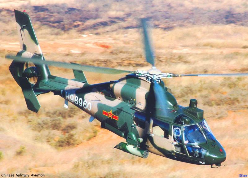 Z-9 PLA Army Utility Helicopter