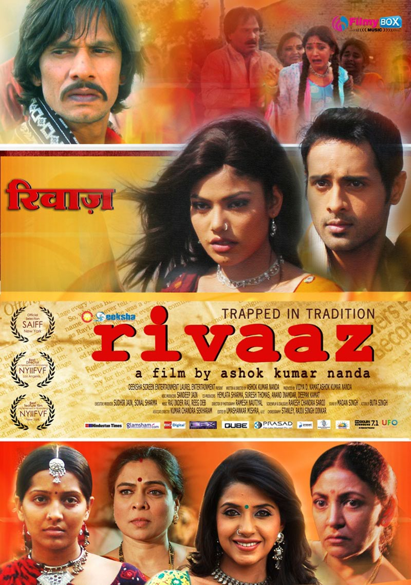 cinema news rivaaz 2011 hindi