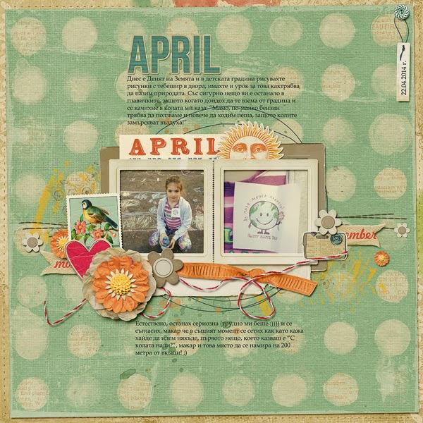 http://3.bp.blogspot.com/-0BQcexG8pn8/U1kF83KZyDI/AAAAAAAACg4/agqTQ7-SmTE/s1600/April-2014_3_web.jpg