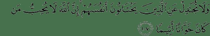 Surat An-Nisa Ayat 107
