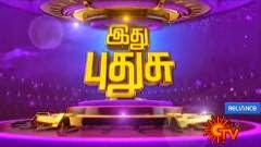 Idhu Pudhusu – 25-12-2014 – Sun Tv Christmas Special Full Program Show 25th December 2014 Watch Online Youtube