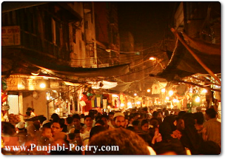 Mohabbat Da Bazar