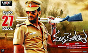Maga maharaju wallpapers posters gallery-thumbnail-2