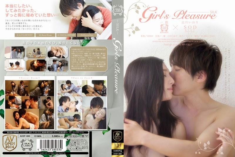 [AVOP-060] Kogawa Iori – Girl's Pleasure