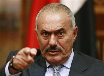 علي عبدالله صالح.. نصف قرن