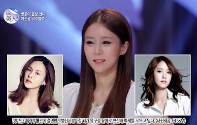 """""""Let Me In 3"""" Mentransformasi Gadis yang terintimidasi seperti Yoona Melalui Bedah Plastik"""