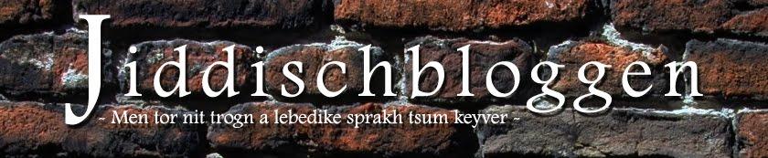 Jiddischbloggen