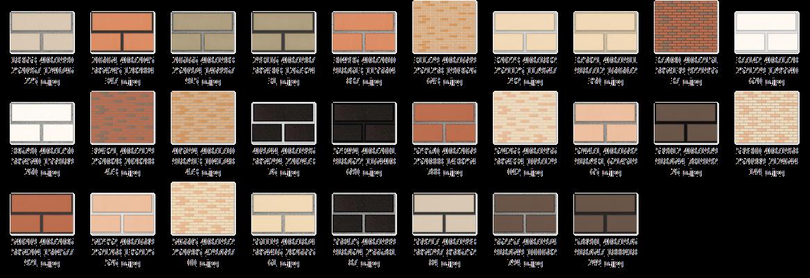 Candela pro texturas ladrillos jpg parte1 - Clases de ladrillos ...