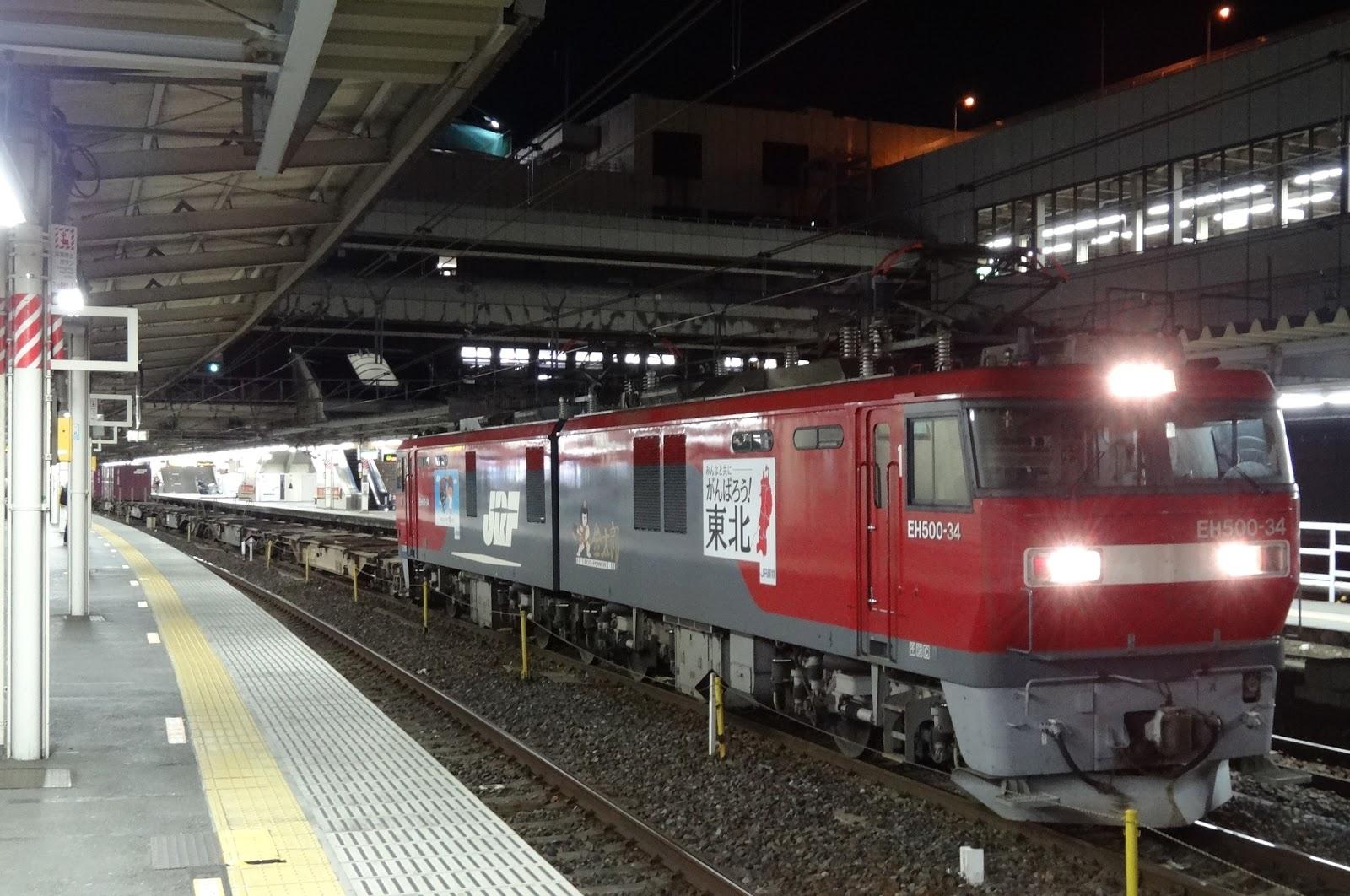 大宮駅停車中のEH500形牽引の貨物列車