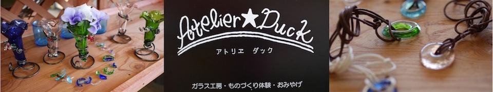 Atelier Duck
