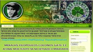 filopoulos.blogspo
