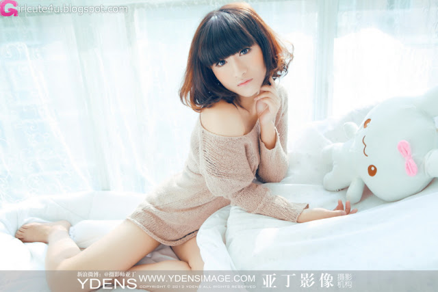1 Good Morning Miss - very cute asian girl - girlcute4u.blogspot.com