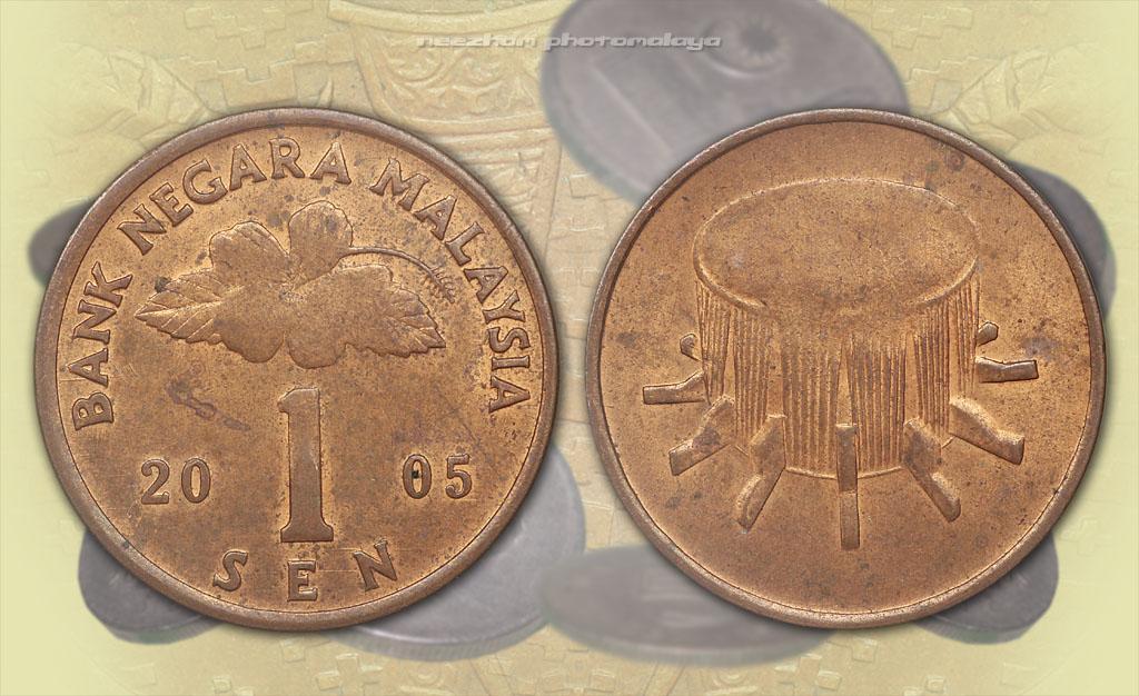 duit syiling Malaysia 1 sen tahun 2005