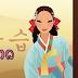 Coreano(hangul)
