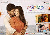 Gaalipatam movie wallpapers-thumbnail-4