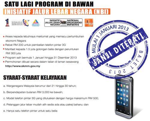 Rebat RM200 untuk Smartphone!