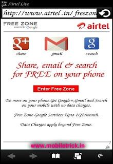AIRTEL Free GPRS Trick February 2013