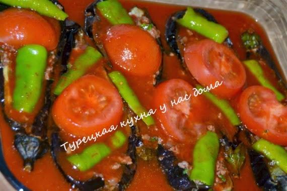 рецепты турецких блюд баклажаны с мясом