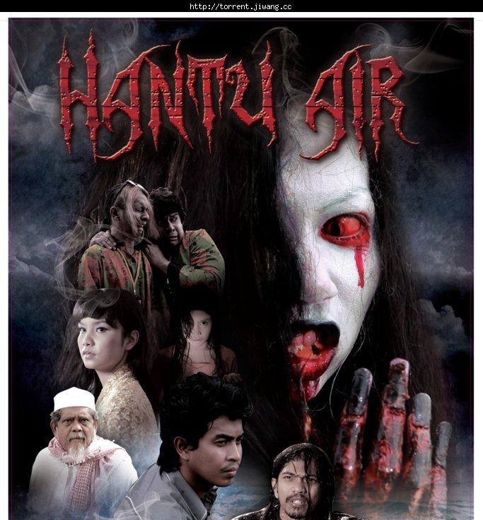 Movie Hantu Air