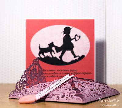 открытка ручной работы для мамы