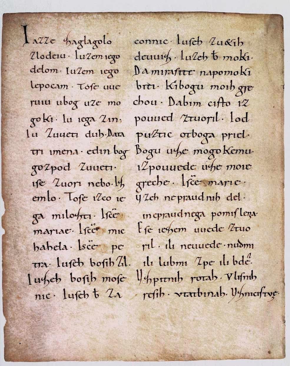 O manuscrito de Freising, primeiro escrito em língua eslava também adotou a minúscula de Carlos Magno.