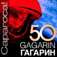 El año de Gagarin