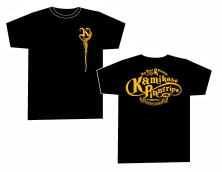 T-shirt ¥3500