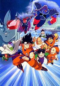 Dragon Ball Z Movie 3: Chikyuu Marugoto Chou Kessen