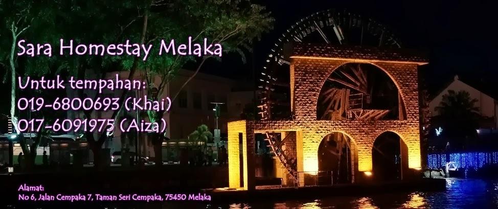 Homestay di Tengah Bandar Melaka
