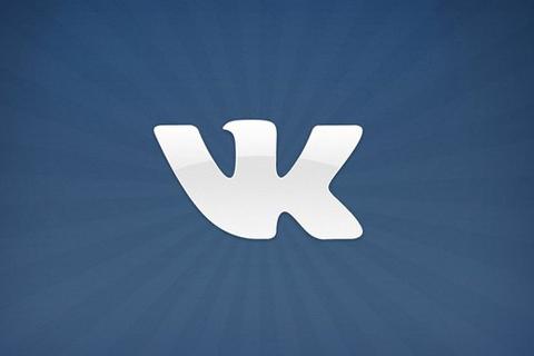 Descargar peliculas desde VK (plugin)